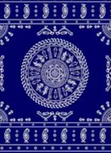 ლურჯი სუფრები მილანში გამოიფინება