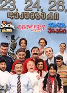 komedi1