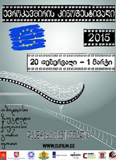 eu-films123