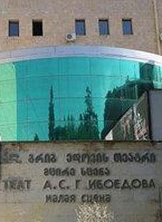 გრიბოედოვის თეატრი რუსეთში წავიდა
