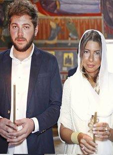 გიორგი მახარაშვილი დაქორწინდა