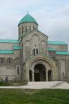 ბაგრატის ტაძრის შეუსწავლელი ციტადელი ირანელზე გაიყიდა