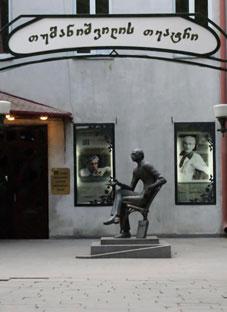 1kinomsaxiobta-teatri