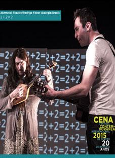 1axmetelis-teatri-braziliashi