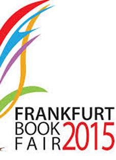 1frankfurt2015