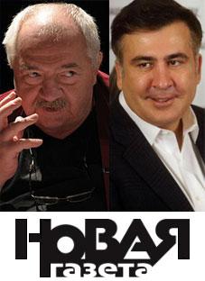 Novaya_gazeta