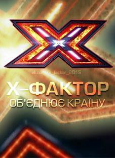 1iqs-faqtori-ukrainashi