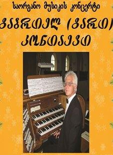 1saorgano-musika