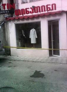 1tinatin-magalashvili-gaqurdes
