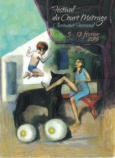 ქართული ფილმები საფრანგეთის საერთაშორისო კინოფესტივალზე