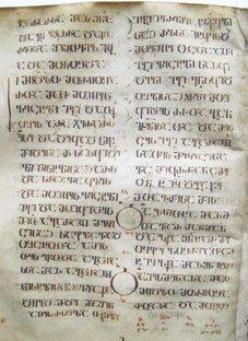 ქართული მწერლობის 15 უმნიშვნელოვანესი ფრაზა