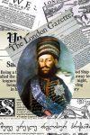 ერეკლე მეფე და გეორგიევსკის ტრაქტატი