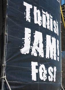 jam-fest1