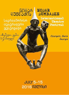 dumbadzis-festivali1
