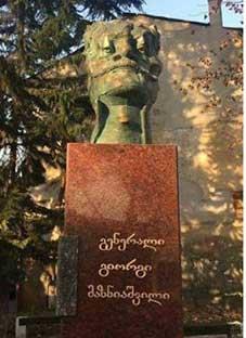 mazniashvili