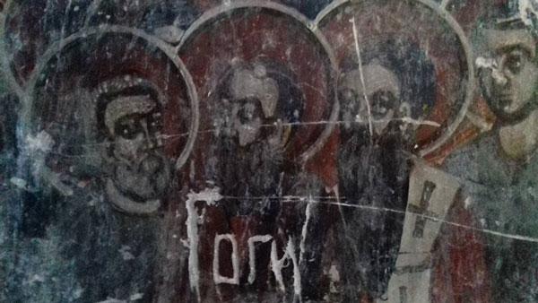 ვანდალიზმი ქართულ ტაძარში