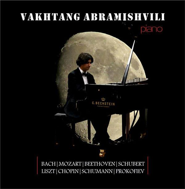გერმანიაში მოღვაწე ქართველი მუსიკოსის ახალი ალბომი