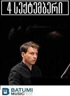 კლასიკური მუსიკის საერთაშორისო ფესტივალზე ნატანაელ გუინი დაუკრავს