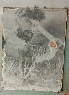 სპარტაკ ბაღაშვილის დამახინჯებული ფოტო აღმაშენებელზე