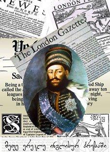 ერეკლე მეფის 40-დღიანი გლოვა და ეპიდემია