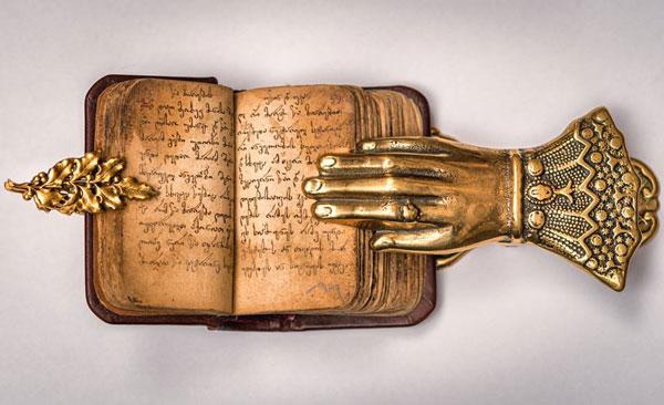 პოეტ გივი გეგეჭკორის კრებული ჩვენი დიდი სამწერლობო ტრადიციების შესახებ ევროპას მოუთხრობს