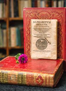 გინახავთ პირველი ქართული ნაბეჭდი წიგნი?