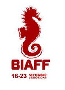 BIAFF 2018 - ბათუმის კინოფესტივალი იწყება