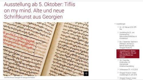 ქართული ანბანი გერმანული მედიის ფოკუსში
