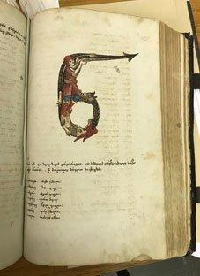 ამერიკაში სულხან საბა ორბელიანის ლექსიკონი აღმოაჩინეს