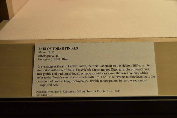 მეტროპოლიტენის მუზეუმში თბილისიდან მოხვედრილი უცნობი ექსპონატი