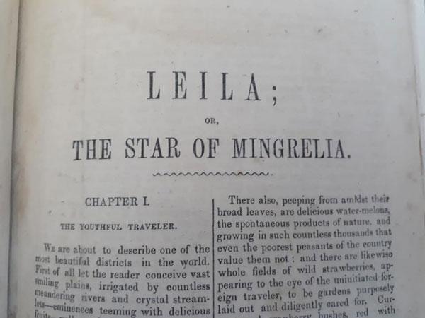 """""""ლეილა სამეგრელოს ვარსკლავი"""" - აღმოჩენა ბრიტანეთის ბიბლიოთეკაში"""