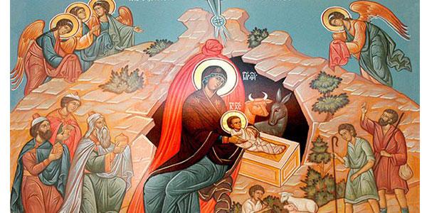იესო ქრისტეს შობის მთავარი საიდუმლო