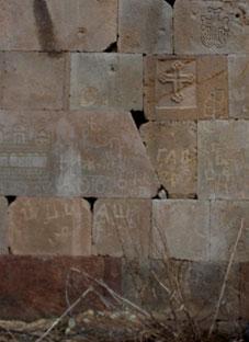 ვანდალიზმი ბავრის ტაძარზე