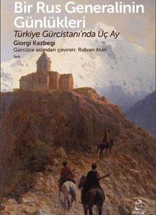 ძალიან კარგი ამბავი თურქეთიდან