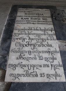 უმნიშვნელოვანესი აღმოჩენა საქართველოს ისტორიისა და კულტურისთვის