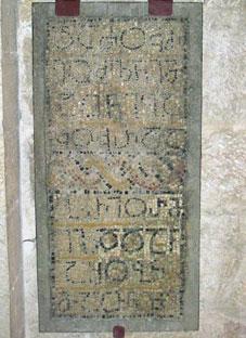 იტალიელი არქეოლოგის აღმოჩენილი უძველესი ქართული წარწერები
