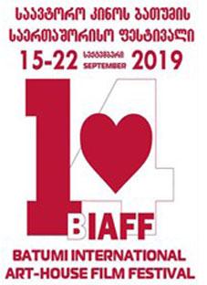 BIAFF 2019 - შერჩეული პროექტები
