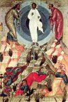 ფერიცვალება – რით არის გამორჩეული ეს დღესასწაული?