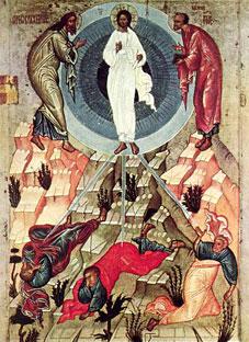 ფერიცვალება - რით არის გამორჩეული ეს დღესასწაული?