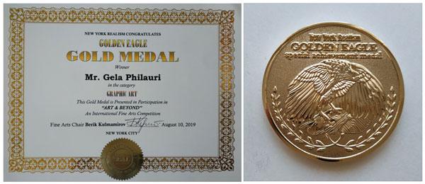 მხატვრებმა ანგელინა დამენიამ და გელა ფილაურმა ნიუ-იორკში ოქროს მედლები მოიპოვეს
