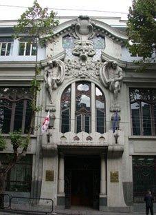 ეროვნული ბანკის უნიკალური შენობა იყიდება
