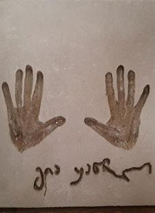 გია ყანჩელის უარი საკუთარი ხელის ანაბეჭდების გახსნაზე