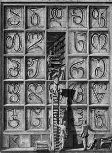 ხორხე ლუის ბორხესის ნოველა ქართული ანბანით