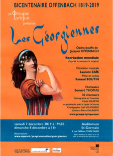 """Les Géorgiennes"" - ფრანგული ოპერა ქართველ ქალებზე"