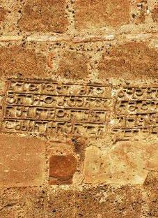 პალესტინაში აღმოჩენილი ქართული განძი