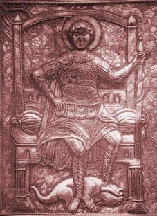 წმინდა გიორგის ხატი სვანეთის საგანძურიდან