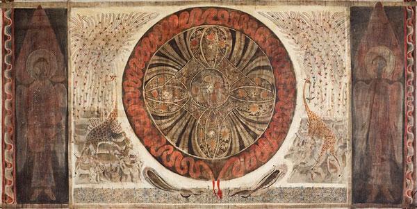 მერაბ აბრამიშვილის ნახატი სოთბის აუქციონზე