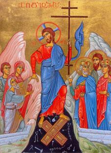 """""""ქრისტე აღსდგა მკვდრეთით"""" ინგლისურად"""