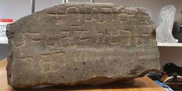 ჩეჩნეთში უნიკალური ქართული წარწერა აღმოაჩინეს