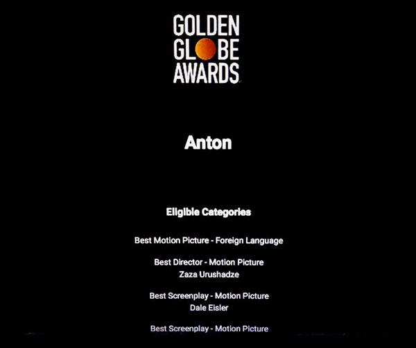 """ზაზა ურუშაძის """"ანტონი"""" ოქროს გლობუსზე"""